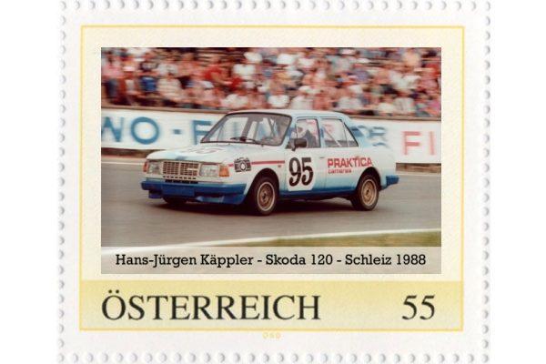 Briefmarke - Rennfahrzeuge des DDR-Motorsports - Skoda